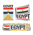 Logo for egypt vector image