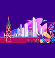 moscow city banner vector image