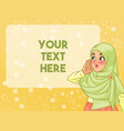 veiled muslim woman shout using her hands vector image vector image