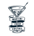 cocktail martini glass with olives ribbon bar vector image vector image