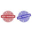 Grunge save russians textured round watermarks