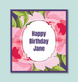 happy birthday holiday card template with elegant vector image vector image