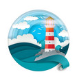 lighthouse among raging waves vector image