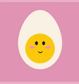 little cute egg on white background vector image