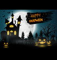 scary church with pumpkins on the full moon vector image vector image