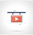 advertising videos flat color icon vector image vector image