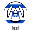 flag of israel of the world in the form of a sign vector image