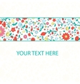 flowers text placeholder vector image