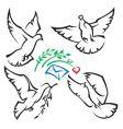 set pigeons vector image