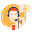 call center operator with headset icon client vector image