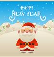 cute cartoon santa claus character happy new year vector image vector image