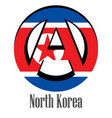 flag of north korea of the world in the form of a vector image vector image