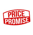 price promise sign or stamp vector image vector image