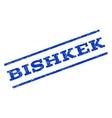 Bishkek Watermark Stamp vector image vector image