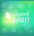 happy shavuot vector image vector image