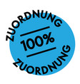 assignment stamp in german vector image