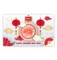 happy chinese new year 2019 symbol pig zodiac vector image vector image