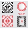 Set of Ethnic ornament pattern brushes vector image vector image