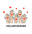volunteer icon heart care team charity vector image