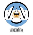 flag of argentina of the world in the form of a vector image vector image