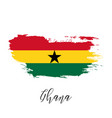 ghana watercolor national country flag icon vector image vector image