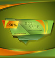 logo with mega sale message vector image vector image