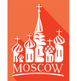 St Basils Catherdral in Moscow vector image vector image