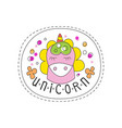 sweet unicorn with closed eyes childish patch vector image vector image