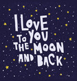 moon sky vector image vector image