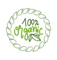 natural food and fresh ingredients 100 percent vector image vector image