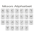 Set of monochrome icons with Moon alphabet vector image vector image