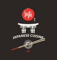 sushi banner with torii gate and chopsticks vector image vector image