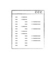 template computer isolated icon vector image vector image