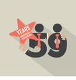 59th Years Anniversary Typography Design vector image vector image
