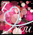 abstract background to the valentines day vector image
