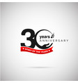 30 years anniversary logo with ribbon and hand vector image vector image