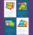 best offer with 50 off online promo banners set vector image vector image