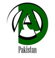flag of pakistan of the world in the form of a vector image