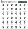 black classic mind process features web icons set vector image