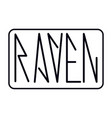 logo raven vector image