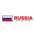russia travel destination emblem vector image vector image