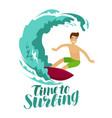 surfer and big wave surfing vector image vector image