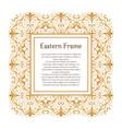 eastern gold vintage square frame islamic vector image