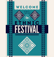 ethnic festival typographic folk ornament poster vector image vector image