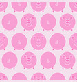 pink pig seamless pattern vector image vector image