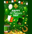 saint patricks day symbols irish spring holiday vector image vector image