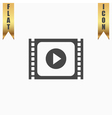 Simple Media player flat icon vector image vector image