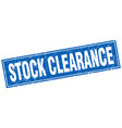 stock clearance square stamp vector image vector image