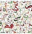 Arabic seamless script pattern vector image