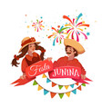 Brazilian Festa Junina Party banner vector image vector image